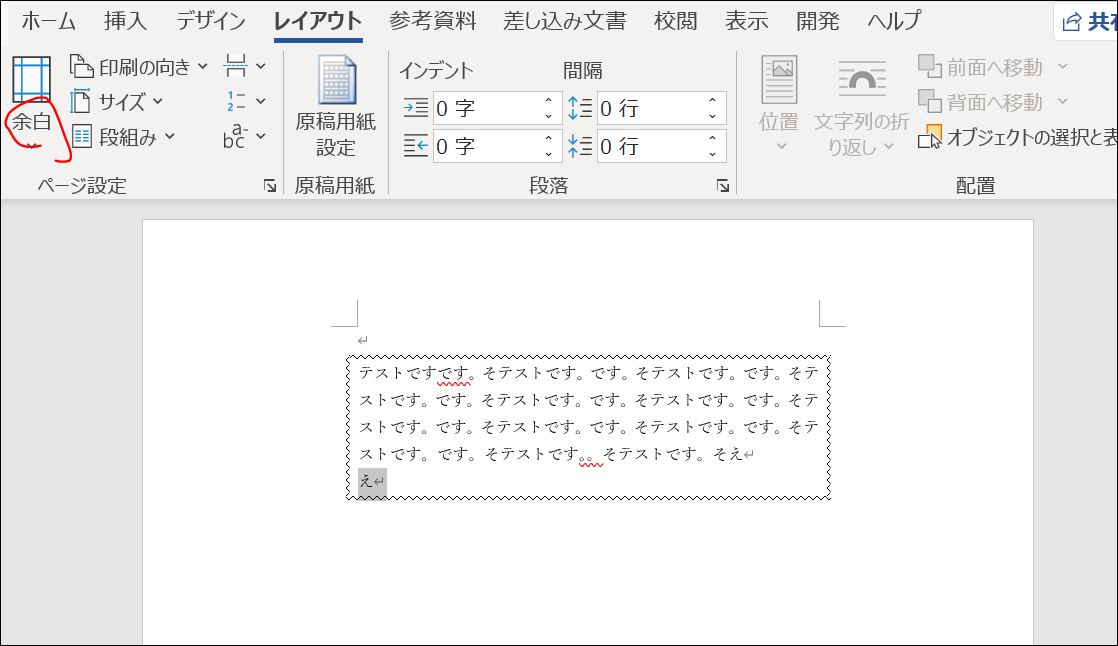 f:id:apicode:20210321172304p:plain
