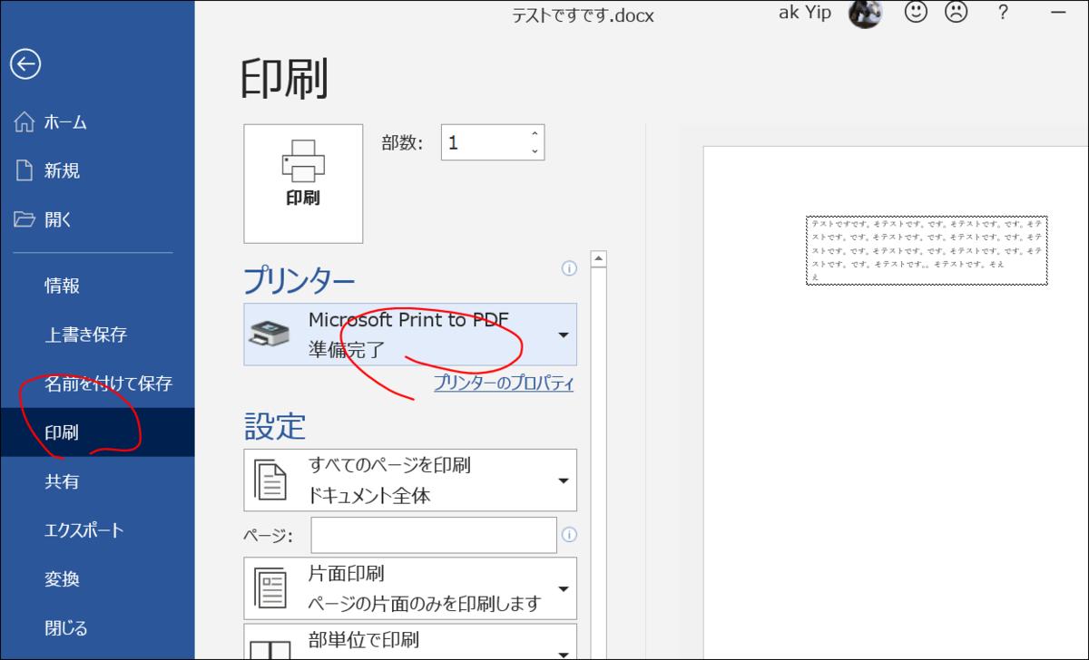f:id:apicode:20210321172731p:plain