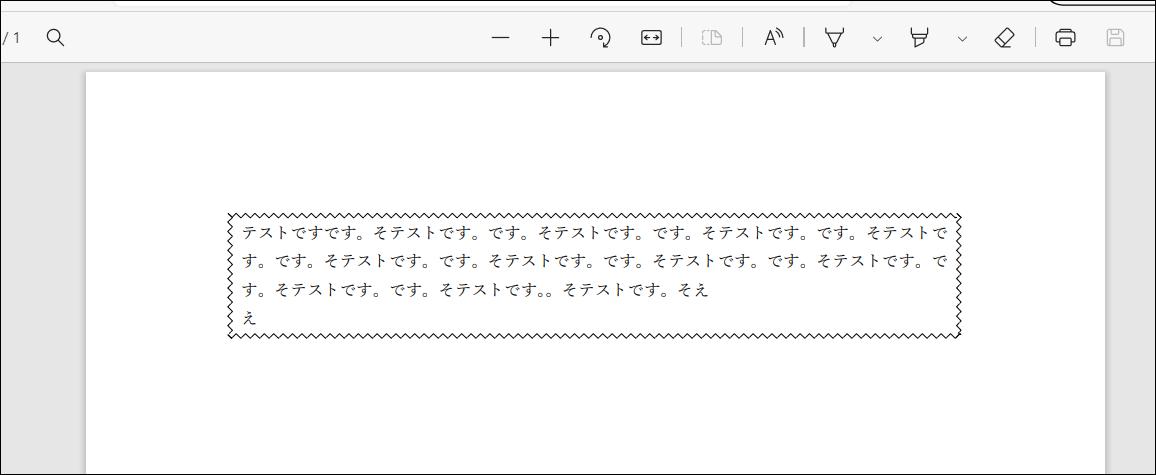 f:id:apicode:20210321172734p:plain