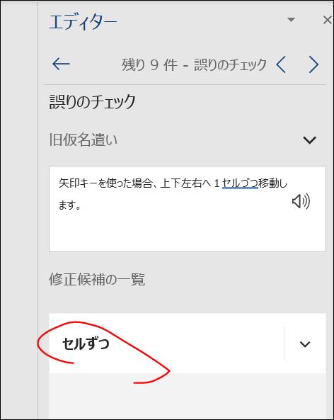 f:id:apicode:20210322093229p:plain