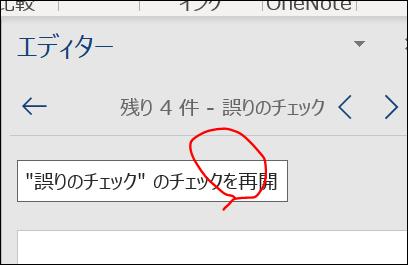 f:id:apicode:20210322093549p:plain