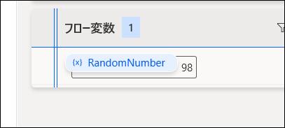f:id:apicode:20210324103048p:plain