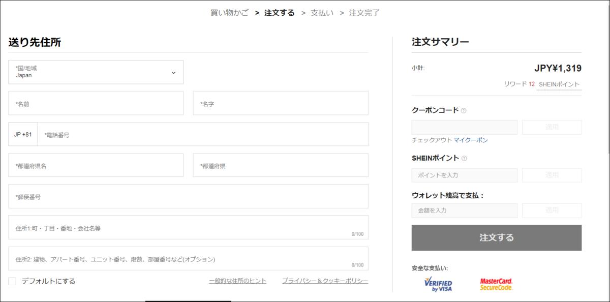 f:id:apicode:20210324142033p:plain