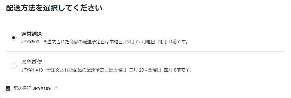 f:id:apicode:20210324142412p:plain