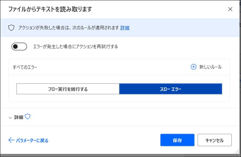 f:id:apicode:20210324144946p:plain