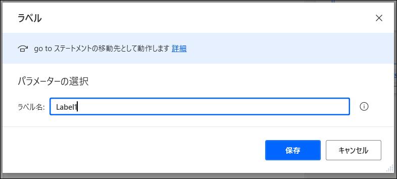 f:id:apicode:20210324145858p:plain