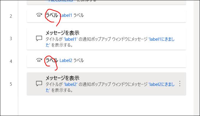 f:id:apicode:20210324145929p:plain