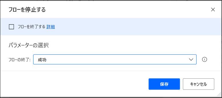 f:id:apicode:20210324150452p:plain