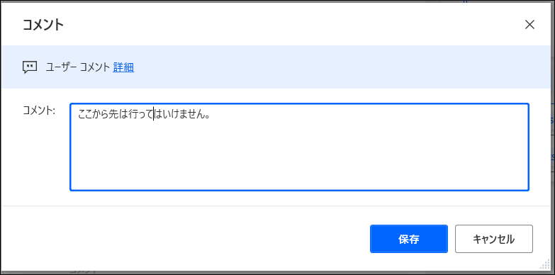 f:id:apicode:20210324150455p:plain