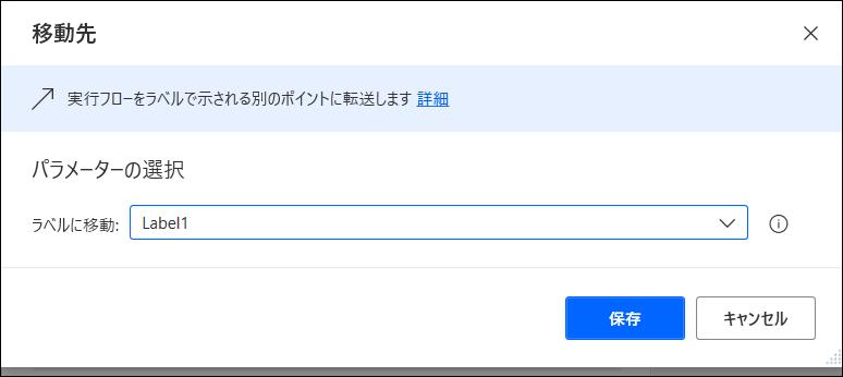 f:id:apicode:20210324152405p:plain