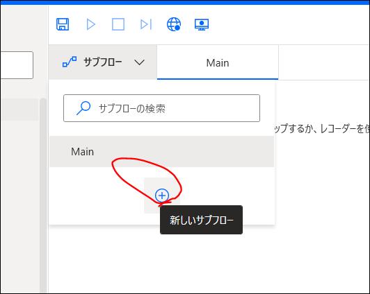f:id:apicode:20210324160309p:plain