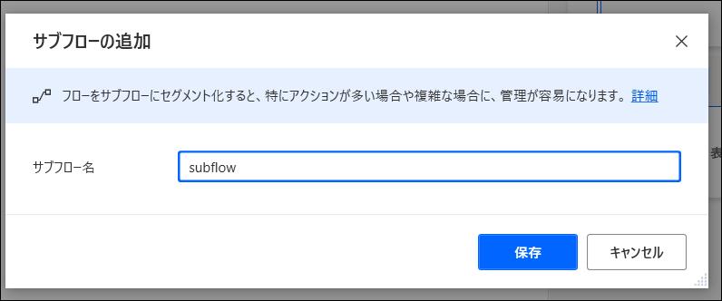 f:id:apicode:20210324160311p:plain