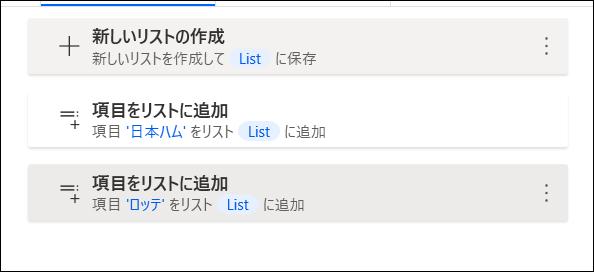 f:id:apicode:20210325091945p:plain