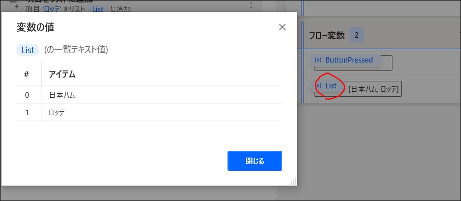 f:id:apicode:20210325091947p:plain