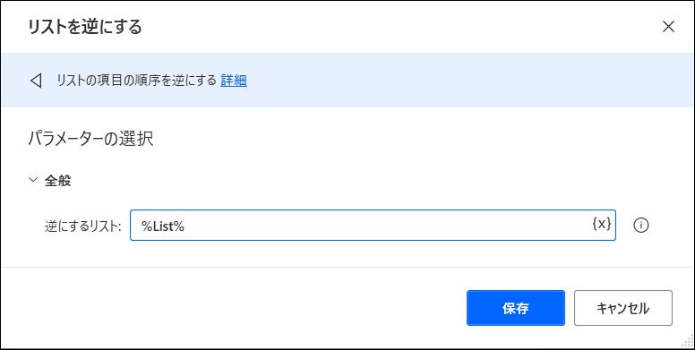 f:id:apicode:20210325092322p:plain