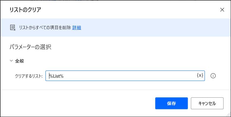 f:id:apicode:20210325092614p:plain