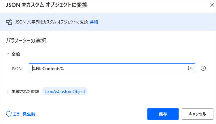f:id:apicode:20210325103815p:plain