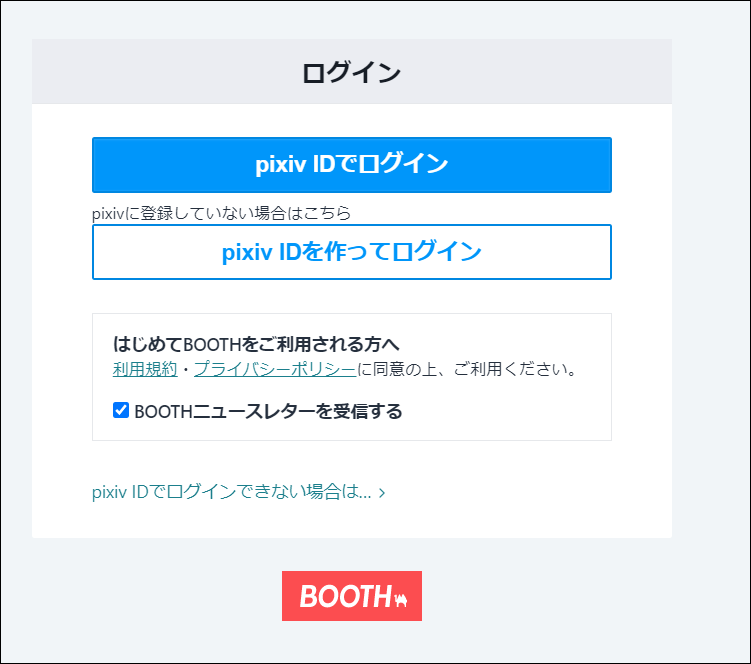 f:id:apicode:20210325131315p:plain