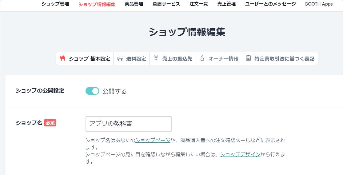 f:id:apicode:20210325131506p:plain
