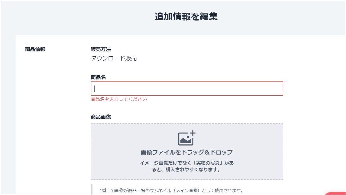 f:id:apicode:20210325131658p:plain