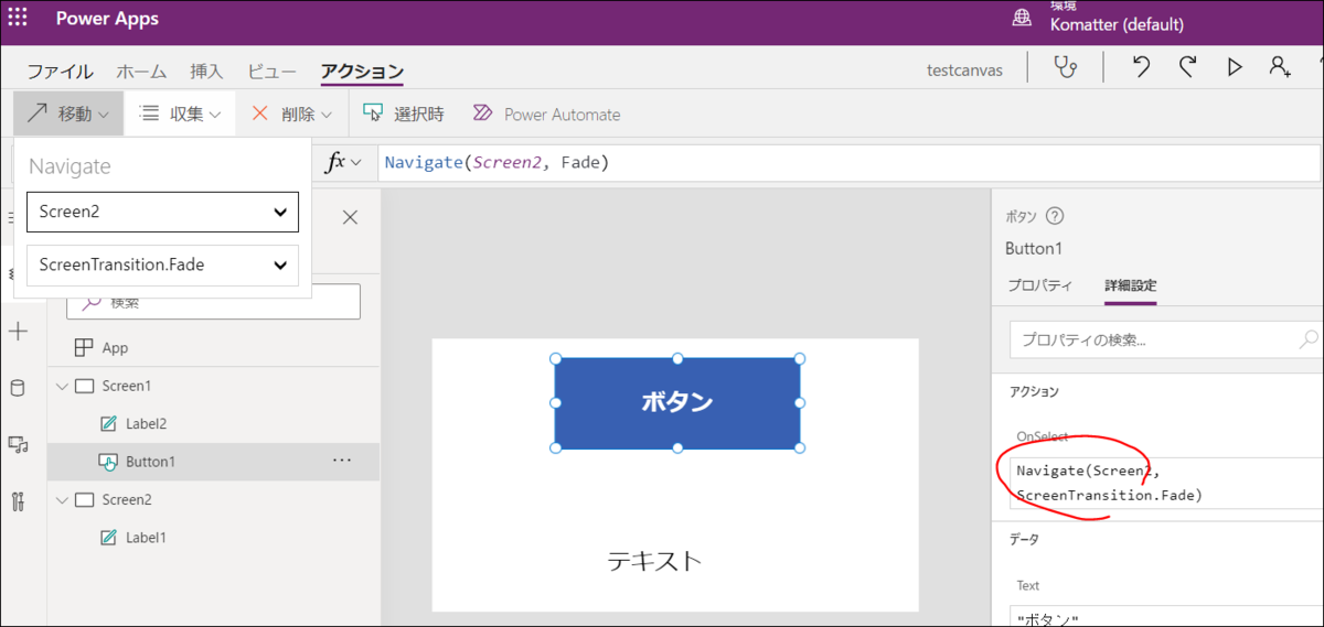 f:id:apicode:20210325141945p:plain