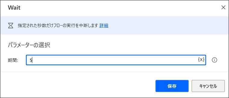 f:id:apicode:20210325144826p:plain