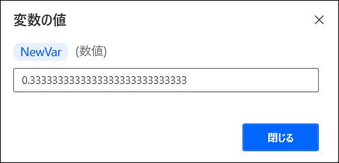 f:id:apicode:20210326084143p:plain