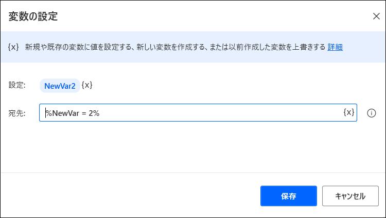 f:id:apicode:20210326085000p:plain