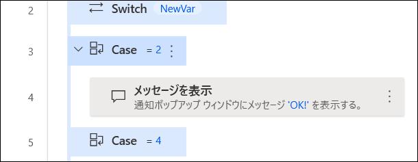 f:id:apicode:20210326093928p:plain