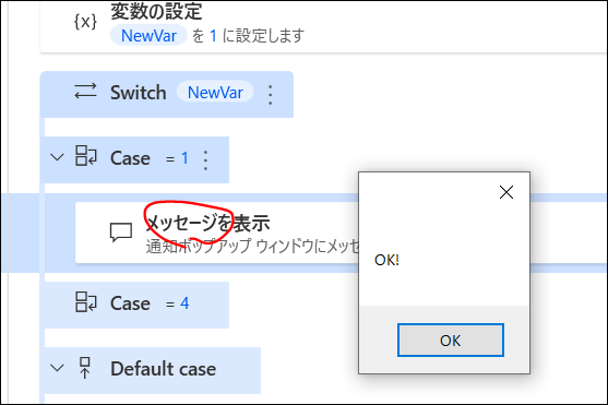 f:id:apicode:20210326094116p:plain