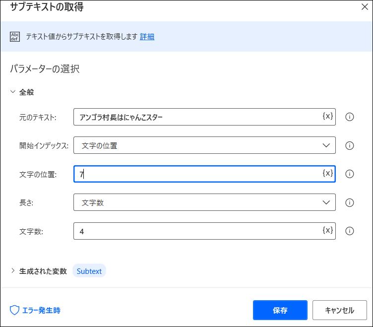 f:id:apicode:20210326095502p:plain