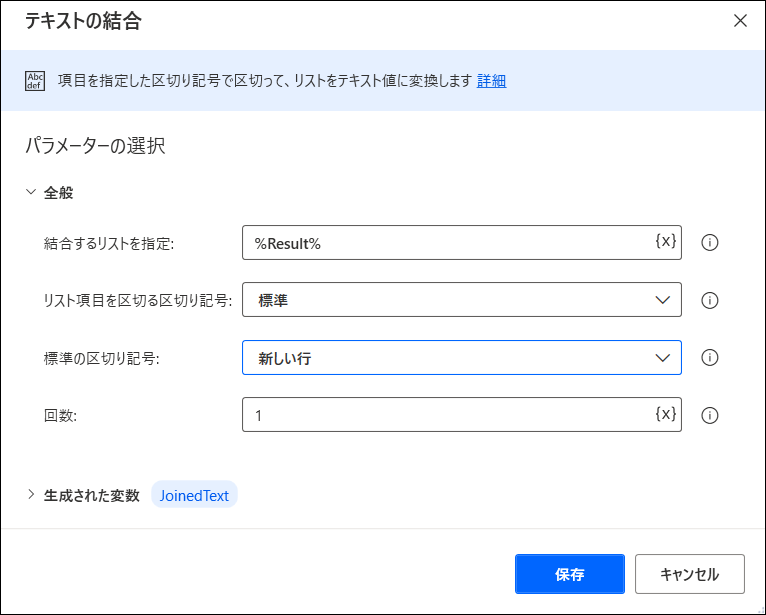 f:id:apicode:20210326100847p:plain