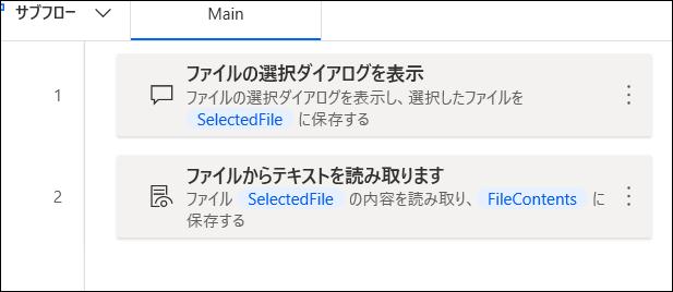 f:id:apicode:20210326101558p:plain