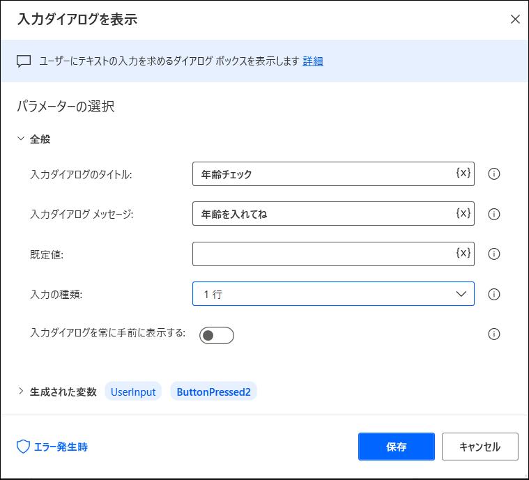 f:id:apicode:20210326102300p:plain