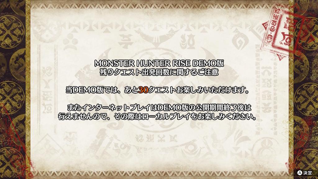 f:id:apicode:20210326122840j:plain