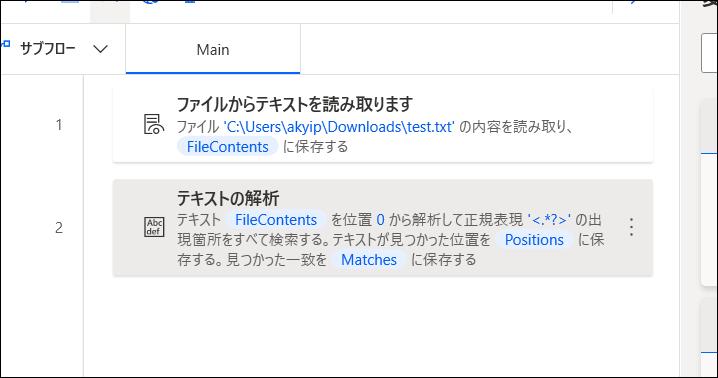 f:id:apicode:20210326132917p:plain