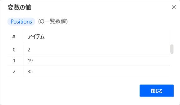 f:id:apicode:20210326133021p:plain