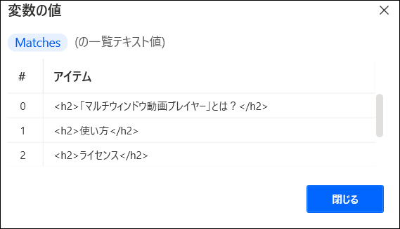f:id:apicode:20210326133522p:plain