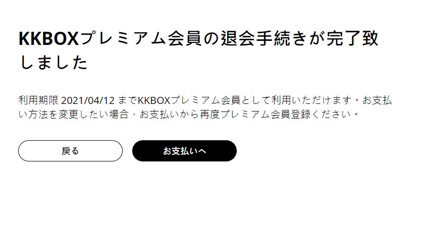 f:id:apicode:20210401151130p:plain