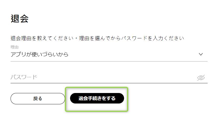 f:id:apicode:20210401151148p:plain