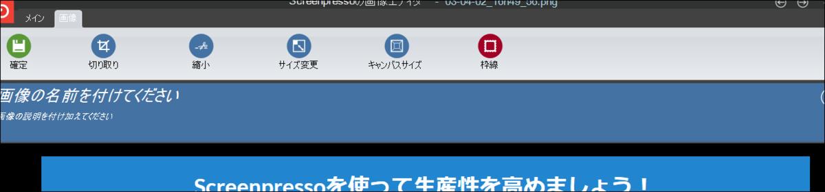 f:id:apicode:20210402165205p:plain