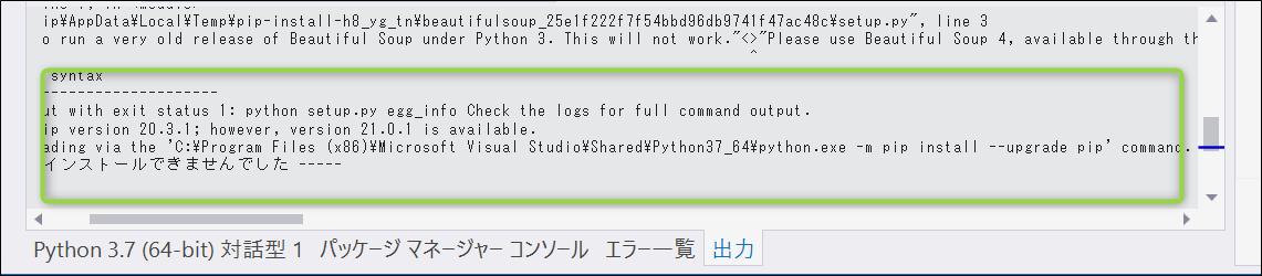 f:id:apicode:20210404153354p:plain