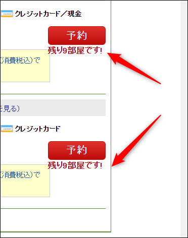f:id:apicode:20210405162058p:plain