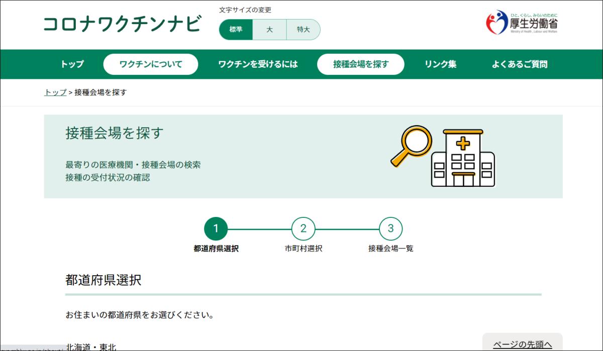 f:id:apicode:20210405192135p:plain