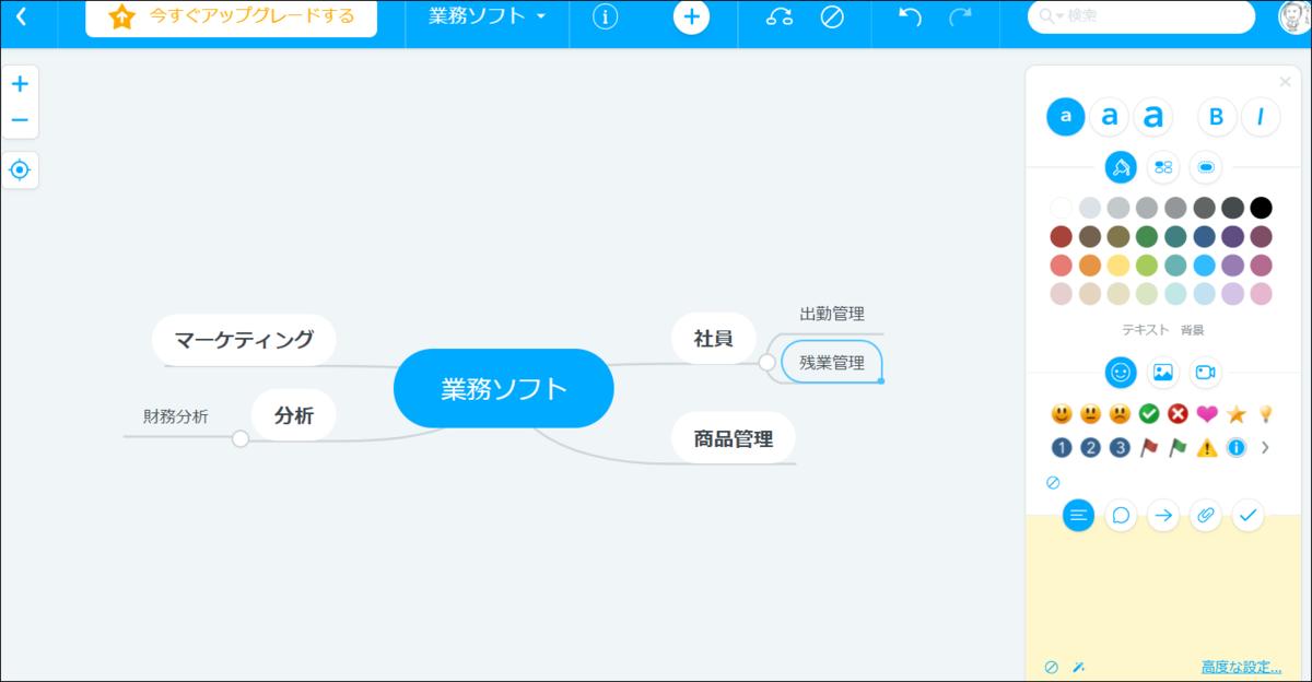 f:id:apicode:20210407161556p:plain