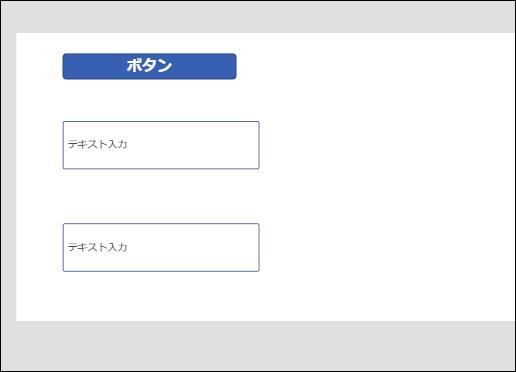 f:id:apicode:20210408153951p:plain