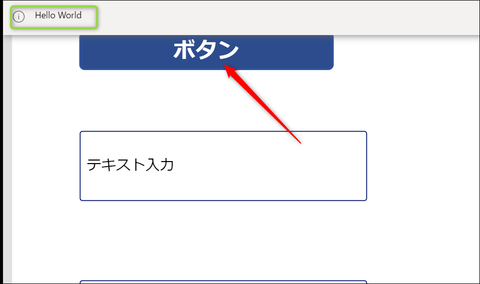 f:id:apicode:20210408154432p:plain