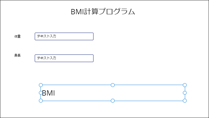 f:id:apicode:20210408171611p:plain