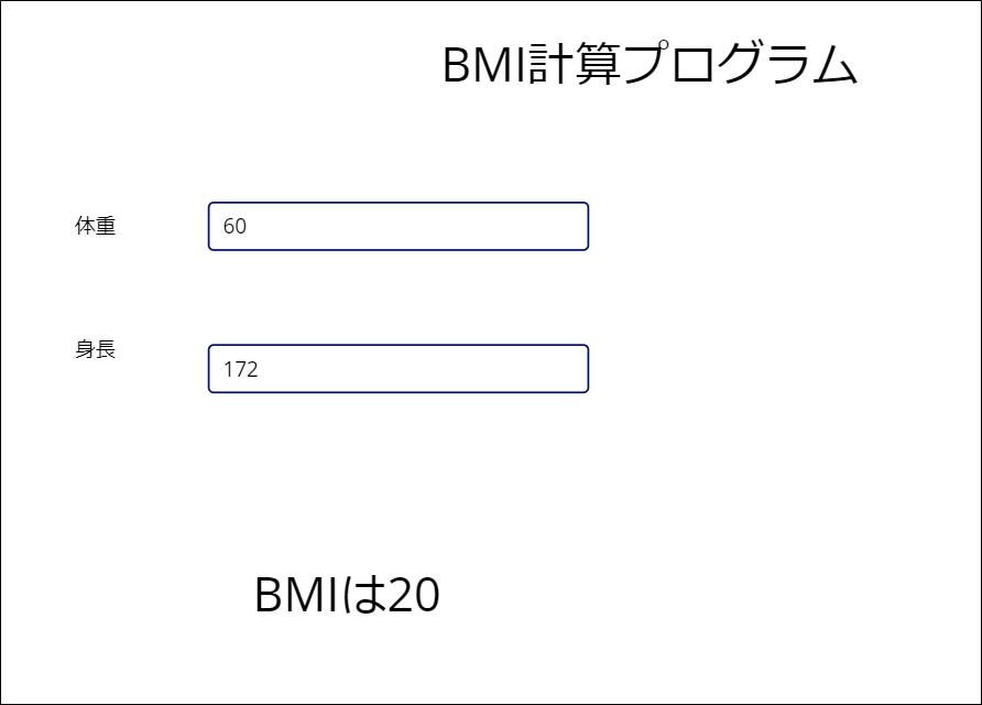f:id:apicode:20210408172902p:plain