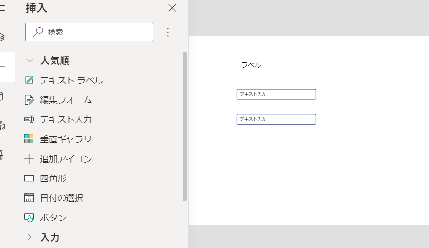f:id:apicode:20210408200716p:plain